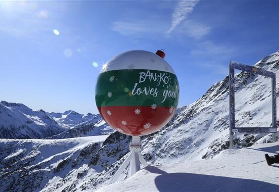 Na lyže do Bulharska - skipas, polopenze a doprava v ceně - Bansko